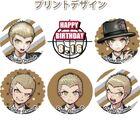 Priroll Fuyuhiko Kuzuryu Macarons Design