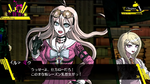 DRV3 - Character Trailer 1 Screenshot (Japanese) (8)