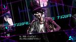 DRV3 - Game Introduction Trailer 2 Screenshot (Japanese) (7)