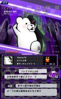 Danganronpa Unlimited Battle - 327 - Monokuma - 5 Star