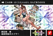 Danganronpa V3 Bonus Mode Card Aoi Asahina U JP