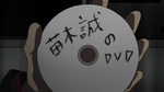 Danganronpa the Animation (Episode 01) - Monokuma's Motive DVD (02)