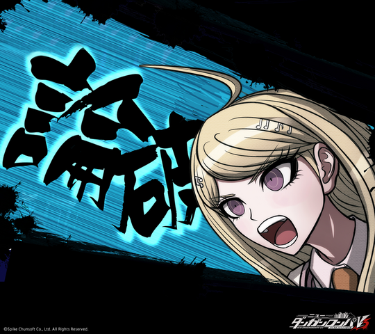 File:Digital MonoMono Machine Kaede Akamatsu OBJECTION Android wallpaper.png