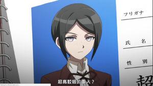 TW anime - Mukuro