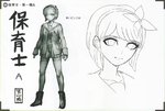 Art Book Scan Danganronpa V3 Character Designs Betas Maki Harukawa (1)