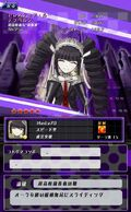 Danganronpa Unlimited Battle - 256 - Celestia Ludenberg - 5 Star