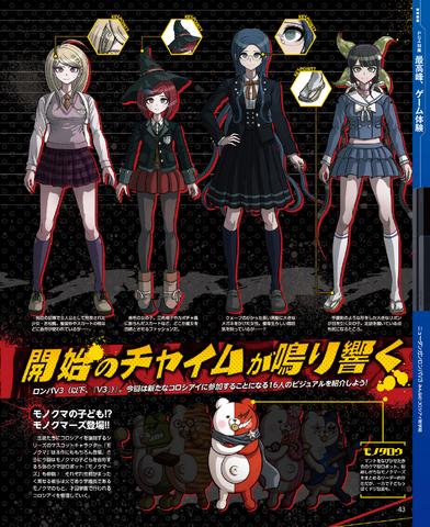 File:Dengeki Scan September 30th, 2016 Page 2.png