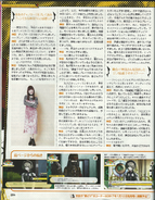 Famitsu Scan December 22nd, 2016 Page 3