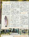 Famitsu Scan December 22nd, 2016 Page 3