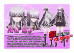 Promo Profiles - Danganronpa the Animation (Japanese) - Kyoko Kirigiri