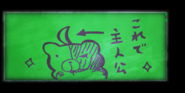 Danganronpa V3 Blackboard Doodles (Japanese) (6)