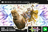 Danganronpa V3 Bonus Mode Card Angie Yonaga U JP