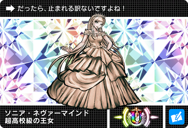 File:Danganronpa V3 Bonus Mode Card Sonia Nevermind U JPN.png