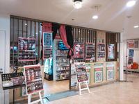 UDG Animega cafe Machida (1)