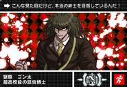 Danganronpa V3 Bonus Mode Card Gonta Gokuhara N JP