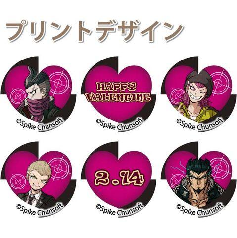File:Priroll DR2 Macarons Gundham Kazuichi Fuyuhiko Nekomaru Valentines Design.jpg