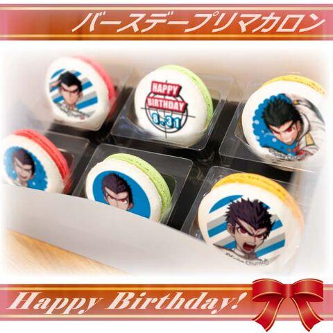File:Priroll Kiyotaka Ishimaru Macarons.jpg