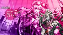 Digital MonoMono Machine Miu Iruma Facebook Header
