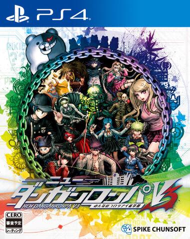 File:New Danganronpa V3 Japanese Box Art (PS4).JPG