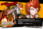 Promo Profiles - Danganronpa 1.2 (Japanese) - Leon Kuwata