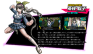 Tenko Chabashira Danganronpa V3 Official Japanese Website Profile