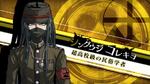 New Danganronpa V3 Korekiyo Shinguji Shinguuji Introduction (Trial Version)