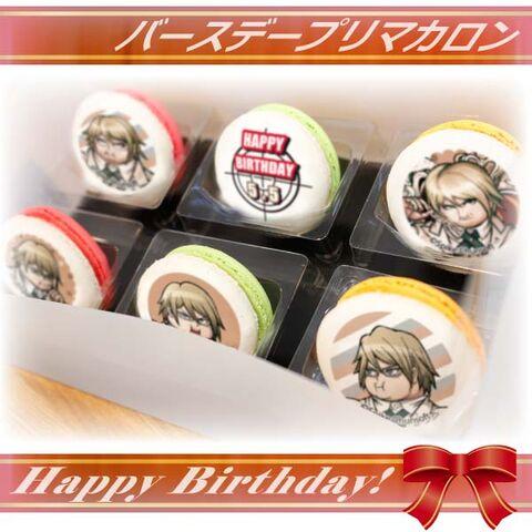 File:Priroll Byakuya Togami DR2 Macarons.jpg