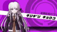 Danganronpa 1 Kyoko Kirigiri Japanese Game Introduction