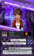 Danganronpa Unlimited Battle - 550 - Aoi Asahina - 5 Star