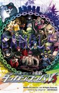 Danganronpa V3 Preorder Bonus Credit Card Sticker from enterking