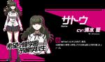 Promo Profiles - Danganronpa 3 Despair Arc (Japanese) - Sato