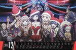 Danganronpa 3 Despair Arc 2017-2018 Calendar - 12 December 2017