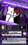 Danganronpa Unlimited Battle - 127 - Monokuma - 5 Star