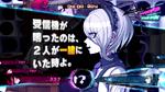 DRV3 - Game Introduction Trailer 2 Screenshot (Japanese) (14)