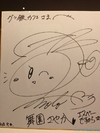 Danganronpa The Animation x The Danganronpa Cafe with Good Smile Cafe Makiko Omoto Autograph