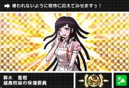 Danganronpa V3 Bonus Mode Card Mikan Tsumiki S JPN