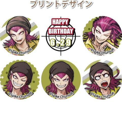 File:Priroll Kazuichi Soda Macarons Design.jpg
