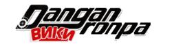 Rosyjskie logo danganronpy wiki