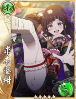 Sengoku Asuka Zero x Danganronpa 3 Mikan Tsumiki 5 Star Card (3)