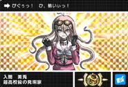 Danganronpa V3 Bonus Mode Card Miu Iruma S JP