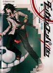 Danganronpa Zero - Volume 2 Cover