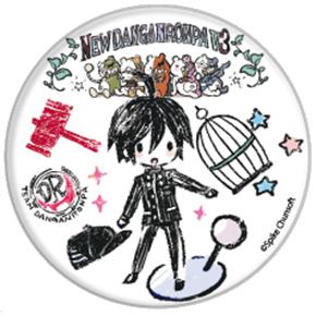 File:GraffArt Can Badge Shuichi Saihara.png