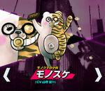 Monosuke Danganronpa V3 Official Japanese Website Profile (Mobile)