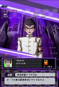 Danganronpa Unlimited Battle - 009 - Kiyotaka Ishimaru - 1 Star