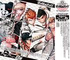 Danganronpa Another Story Drama CD Cover White Version Back