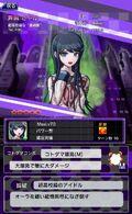 Danganronpa Unlimited Battle - 496 - Sayaka Maizono - 5 Star