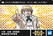 Danganronpa V3 Bonus Mode Card Byakuya Togami (Imposter) S JPN