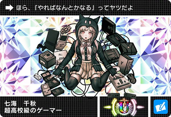 File:Danganronpa V3 Bonus Mode Card Chiaki Nanami U JPN.png