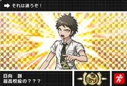 Danganronpa V3 Bonus Mode Card Hajime Hinata S JPN