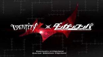 Identity V X Danganronpa Crossover Event Trailer 1